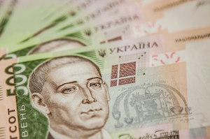 Монетизація житлових субсидій не вплине на рівень інфляції – НБУ
