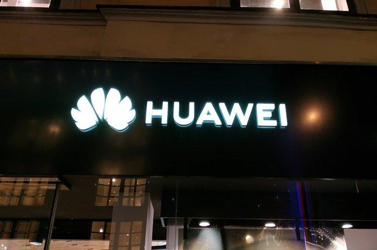 ЄС може не допустити Huawei до впровадження 5G в країнах блоку  – Reuters