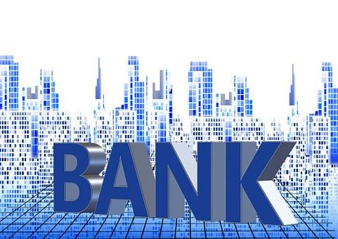 Більше половини середніх і невеликих банків не пройшли перевірку НБУ