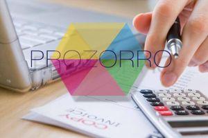 «Мала» приватизація принесла державі понад 700 млн грн