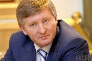 Ахметов купив металургійний завод у Кривому Розі
