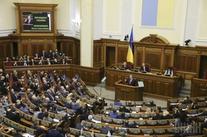 Рада проголосувала за курс на ЄС і НАТО