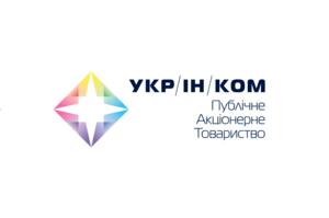 ПАТ «Укрінком» (у минулому ПАТ «Укрінбанк») не приймав участь у «схемах», в яких його звинувачує ФГВФО