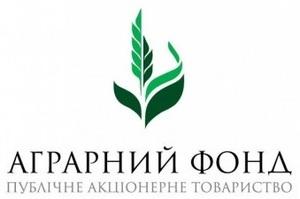 НАБУ заблокувала роботу «Аграрного фонду» і провела обшуки
