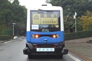 У Китаї почалися випробування безпілотних автобусів із навігаторами в системі 5G