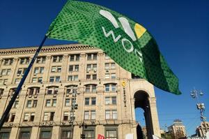 Борги WOG перед банком «Форум»  на майже 2 млрд грн продали з дисконтом 77%