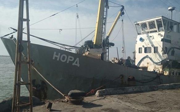 Капітан «Норду» кордон з Кримом не перетинав – Держприкордонслужба