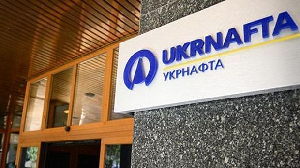 Група «Приват» знову зірвала нафтовий аукціон від «Укрнафти»