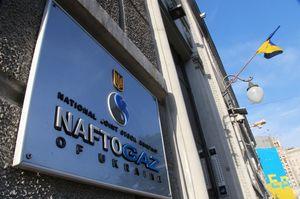 «Нафтогаз» прокоментував пеню в розмірі 2,5 млрд грн від Кабміну