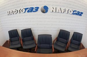 «Нафтогазу» нарахували пеню на майже 2,5 млрд грн через затримку з виплатою дивідендів