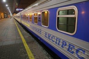 «Укрзалізниці» дозволили випустити єврооблігації на суму до $500 млн