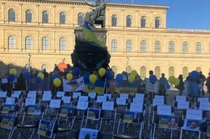 У центрі Мюнхена провели акцію на підтримку українських політв'язнів у Росії