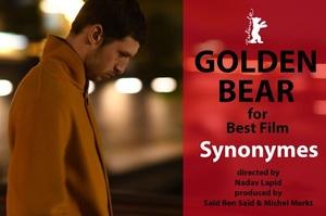 Берлінський кінофестиваль: кому дісталися головні «ведмеді»