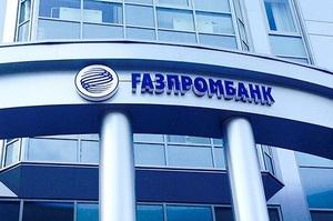 Російський «Газпромбанк» заморозив рахунки венесуельської нафтокомпанії PDVSA