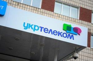Ощадбанк подав новий позов проти Укртелекому Ахметова