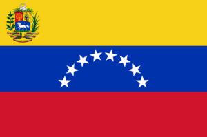 МВФ готує великий пакет фіндопомоги Венесуелі після відходу Мадуро від влади – ЗМІ