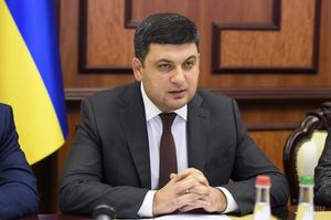 Гройсман: чверть бюджету України піде цього року на виплати за держборгом