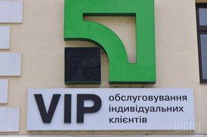 У ПриватБанку новий голова IT-напрямку