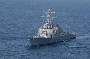 Американський есмінець зайшов у Чорне море для навчань з Україною