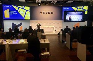 Німецький регулятор дозволив чеському мільярдеру купити 35% акцій Metro