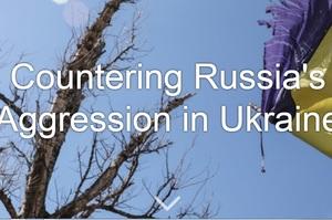 Волкер презентував сайт про агресію РФ щодо України