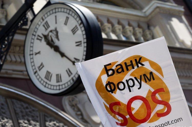 ФГВФО продав активи «Банку Форум» зі знижкою 99%