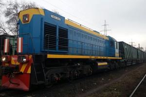 «ArcelorMittal Кривий Ріг» купив локомотив і ставить на тепловозах американські двигуни замість російських