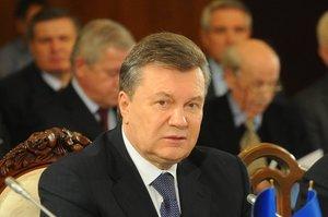 Держказначейство отримало на рахунок 1,48 млрд грн спецконфіскації коштів Януковича