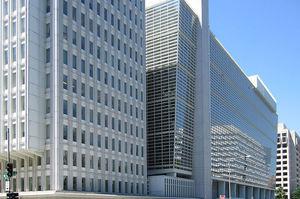 Мінфін проводить переговори із Світовим банком про нову кредитну програму