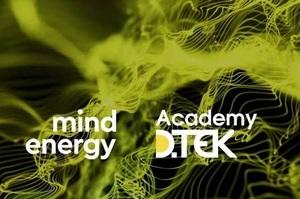 Освітня бізнес-платформа Academy DTEK стартувала в UNIT.City