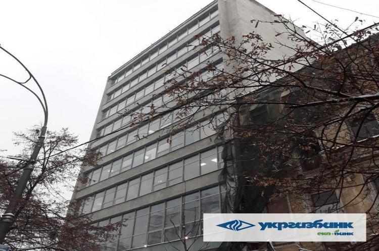 Укргазбанк продав бізнес-центр у Києві через OpenMarket