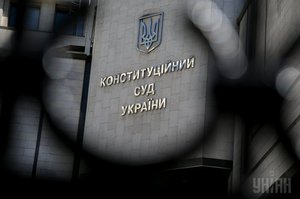 КС визнав неконституційною статтю про незаконне збагачення — ЗМІ