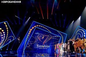Уряд підтримав зміну правил українського відбору на Євробачення