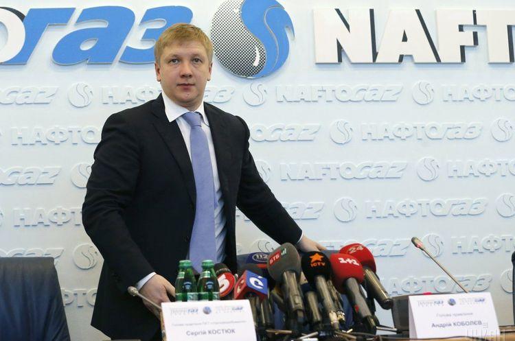 «Нафтогаз» подовжив контракт Коболєву при зарплаті 2 млн грн