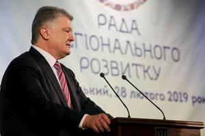 Порошенко подав до Ради законопроект про незаконне збагачення