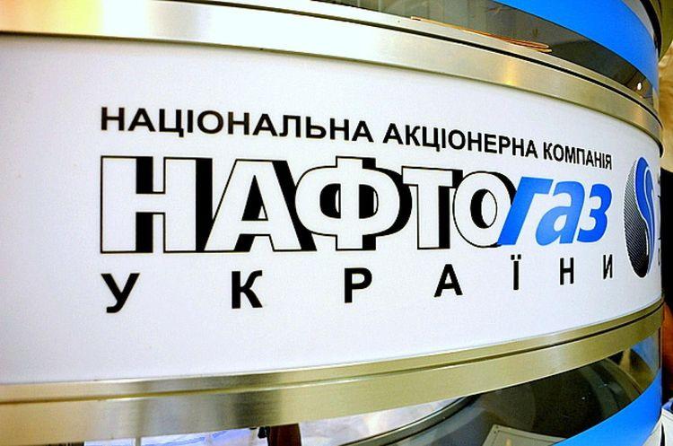 «Нафтогаз» требует $8 млрд компенсации от России за потерю активов в Крыму
