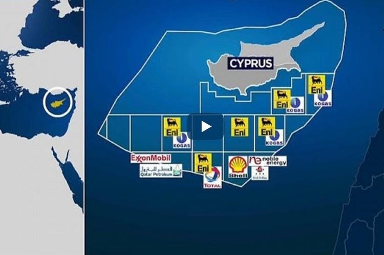 На Кіпрі знайшли третє за величиною у світі родовище газу