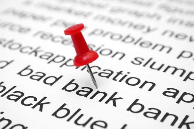 Рейтинг украинских банков – 2019