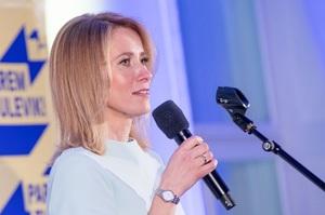 В Естонії опозиція несподівано виграла парламентські вибори