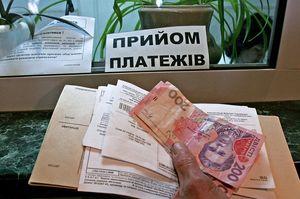 Сьогодні українцям почнуть давати субсидії на руки грошима