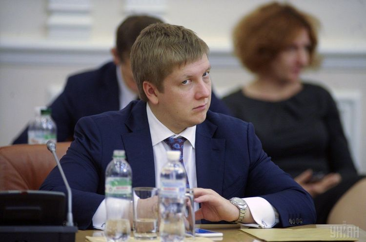 «Нафтогаз» подав позов до суду щодо виплати премії Коболєву