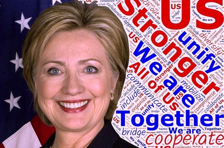 Клінтон відмовилась брати участь у виборах 2020 року