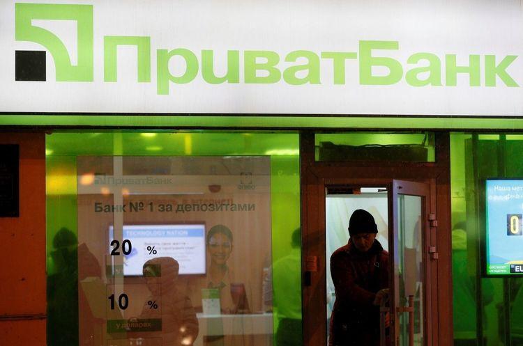 ПриватБанк зміцнив позиції у Рейтингу українських банків – 2019