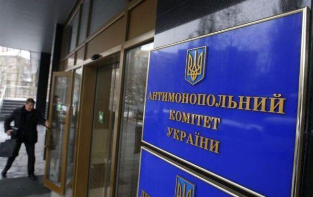 «Приват» через суд відмінив штраф АМКУ на 327 млн грн