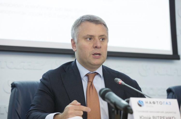 Вітренко звинуватив нове керівництво «Нафтогазу» в корупції
