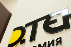 «ДТЕК Нафтогаз» виграв перший відкритий аукціон на нафтогазову площу