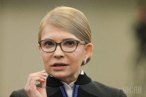 Кандидатська з економіки. Відповіді Юлії Тимошенко: державні фінанси, ринки та макроекономіка. ч. 1