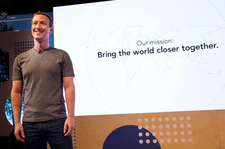 Facebook не зберігатиме персональні дані в країнах, де порушуються права людини – Цукерберг