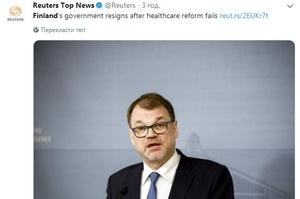 Уряд Фінляндії подав у відставку через провал медичної реформи