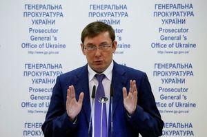 СБУ, НАБУ та ДФС замішані у справі про корупцію в «Укроборонпромі» — Генпрокуратура